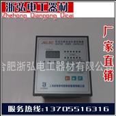 补偿装置-厂家直销jkr5c智能无功功率补偿控制器智能控制-补偿装置...