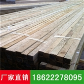 木板材-供应各种规格白松木龙骨 订做加工小木方 防腐木挂瓦条-木板材...