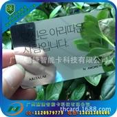 IC卡-镜子会员卡制作 感应镜面IC卡厂家 射频复旦13.56高频镜面卡订制-I...