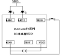 集成电路(IC)-供应TC54X6系列闪灯IC/亮闪灭/闪亮灭等多种功能系列-集...