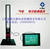 气动单元组合仪表-高精度数字式气电量仪/内径测量仪优惠电谈-气动单元组合仪表尽在...