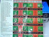 纽扣电池-厂家直销1.55V 石英表纽扣电子手表用  AG4 LR626 377...