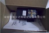 传感器-全新日本OMRON原装视觉CCD ,FQ2-S25100F -传感器尽在...