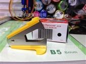 订书机、起钉器-益而高1029起钉器 启钉器 拔钉器 除钉器 除针器-订书机、起...
