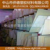 尼龙塑料板(卷)-进口米黄色PA尼龙板-尼龙塑料板(卷)-中山市侨德...