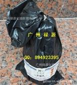 批发采购分析试剂-氢碘酸10034-85-2【分析纯AR250ml】广东广州批发...
