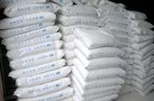 氢氧化锌-供应优质  氢氧化锌   保证质量   量大价优-氢氧化锌...