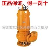 污水泵、杂质泵-批发上海人民100QW100-25-11KW三相380V工程潜水...