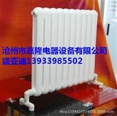 暖气片、散热器-钢二柱暖气片防腐钢二柱散热器厂家直销家用环保暖气片-暖气片、散热...