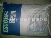 其他合成树脂-碳五加氢石油树脂-其他合成树脂-广州凯佑顺贸易有限公司
