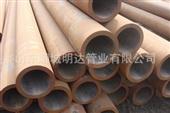 无缝管-20#大口径 热轧 厚壁 无缝钢管 冷拔结构管 批发零售 可切割-无缝管...