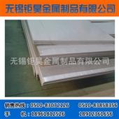 其他不锈钢板(卷)-供应耐热SUS310S不锈钢 库存量大  供货稳定   诚信...