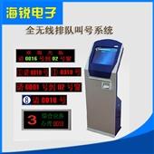 排队机、叫号机-经销批发 广州银行排队机叫号机GQ-P-17A-排队机、叫号机尽...
