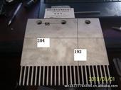 电梯及配件-蒂森人行道自动扶梯梳齿板厂家直销9011标志带蒂森字母-电梯及配件尽...