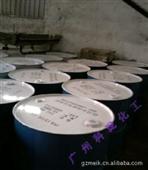 烷烃-异构十六烷烃溶剂油 华南代理商尽在科珑化工-烷烃-广州科珑化工...