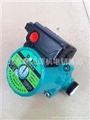 管道泵-320W德国德威热水管道循环增压屏蔽泵-管道泵-北京顺溪源机...