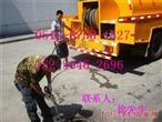 苏州排污管道堵塞怎么清洗?清洗污水管道多少钱一米?