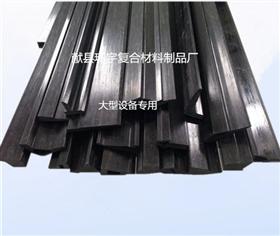 大型设备专用碳纤维、碳纤维制品