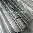 碳纤维叶片 风机叶片