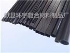 供应碳纤维复合材料 碳纤维制品
