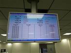 供应四川成都航空电子液晶电子看板(东莞古铃)