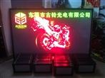 供应广州六和桐生机械有限公司双色LED显示屏,车间电子看板