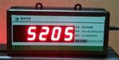 供应广州,东莞,深圳国家电网LED电子看板