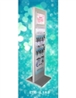 丽水亚通多媒体ETC-IL162-A型手机充电站