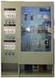 丽水亚通灰色ETC-IC123-C型手机充电站