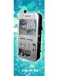 丽水亚通超薄挂壁式ETC-ID120-A型手机充电站
