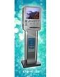 丽水亚通供应高端落地式ETC-IE120型手机充电站