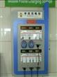 丽水亚通供应供应大量ETC-IS082-B型手机充电站