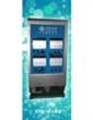 丽水亚通供应多功能ETC-IC183-A型手机充电站