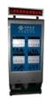 丽水亚通供应大量液晶显示屏ETC-IC183-B型多功能手机充电站
