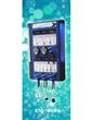 丽水亚通供应蓝加黑ETC-IB082-A型手机充电站