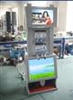 丽水亚通供应大量ETC-IC082-E型手机充电站