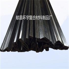 供应碳纤维异型材 异型材