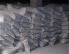 【白水泥价格】便宜耐用,就在河北易县佛山