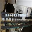 碳纤维配件 碳纤维大型设备配件 高强度碳纤维