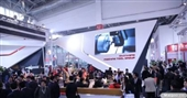 2016年中国国际机床工具展会 /2016年北京机床展