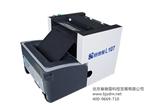 北京公共资源交易中心招投标专用赛德曼L107密函打印机