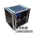 铝合金箱价格|铝合金箱厂家