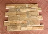 术林石材供应天然文化石