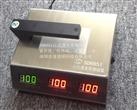 光学透过率测量仪 SDR851红外线透过率测试仪