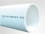卓正PVC排水管品质好|大神鉴定