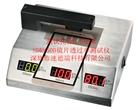 镜片透过率测试仪 SDR850B 红外油墨透过率仪