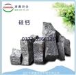 厂家自销各规格优质硅钙