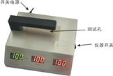防蓝光膜透过率测试仪 SDR852蓝光透过率检测仪
