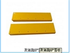 什么是聚氨酯板材