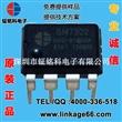 PWM-LED 恒流驱动控制芯片SM7302非隔离BUCK恒流功率开关电源IC